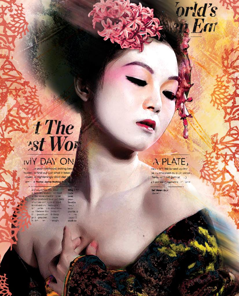 Geisha Izuko